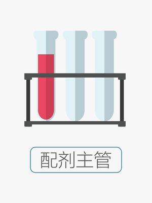 工作地点:郑州 岗位职责: 负责生产中免疫类、微生物试剂的配制 负责生产中记录和台账的完善性一致性 负责所属仪器设备的维护保养、使用 负责新产品生产转化、质量改进 任职要求: 熟练运用办公软件,英语四级以上 熟悉免疫类、微生物类等试剂产品工艺,并能组织有效的配剂生产 对体外诊断试剂产品的有一定的了解 具有较强的动手能力与责任心,勇于承担