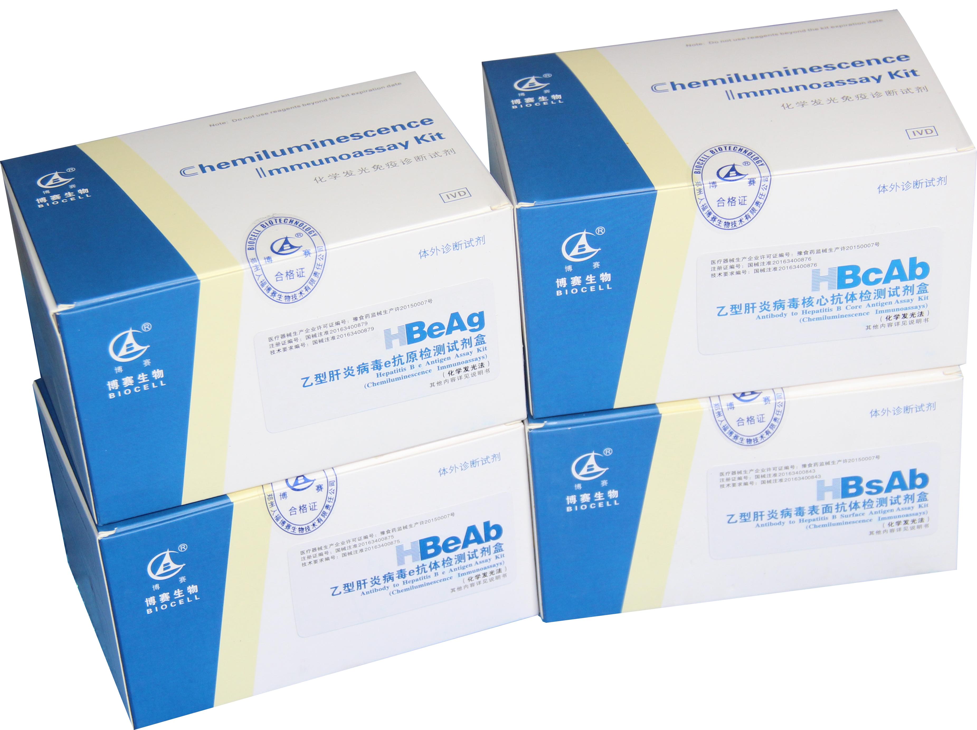 肝炎检测系列